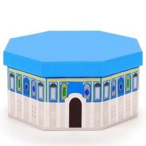 Dome Of The Rock Storage Box